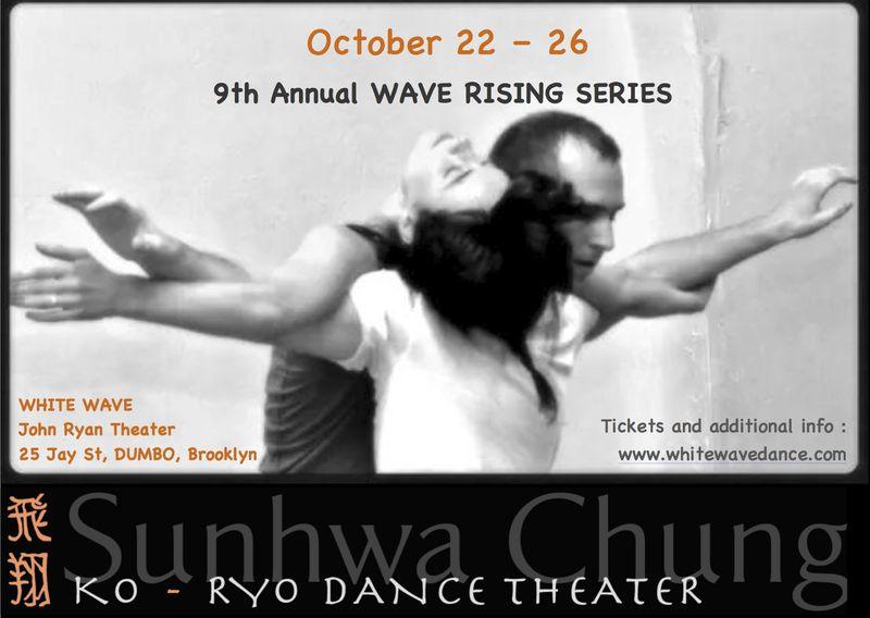 Wave Rising Series -1